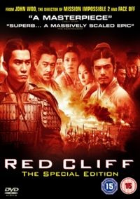 Red Cliff: Special Edition