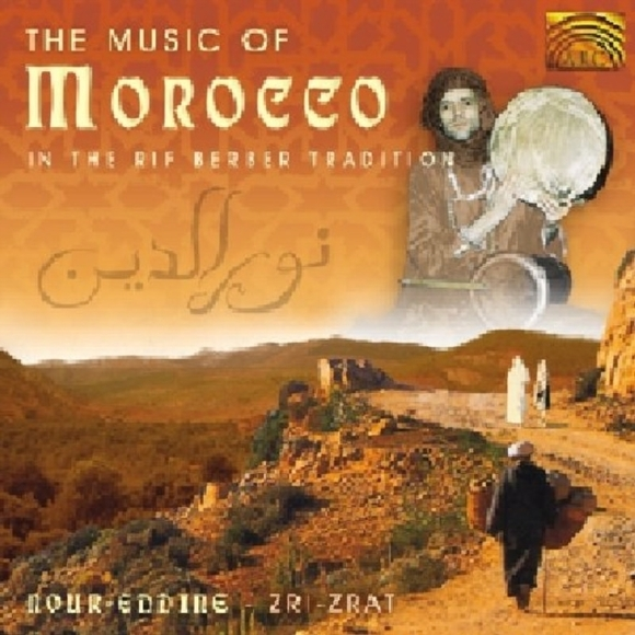 The Music Of Morocco