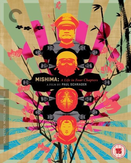 Mishima: A Life in Four Chapters - The C