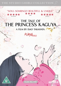 Tale of the Princess Kaguya