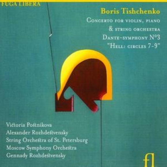 Concerto for Violin, Piano and String Or