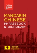 Collins Mandarin Chinese Phrasebook and