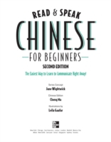 Read and Speak Chinese for Beginners, Se