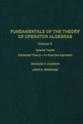 Fundamentals of the theory of operator a