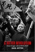 Bitter Revolution: China's struggle with