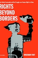 Rights Beyond Borders: The Global Commun