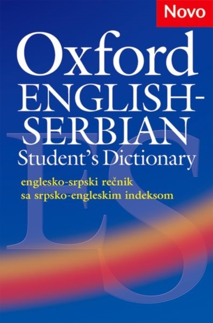 Oxford English-Serbian Student's Diction