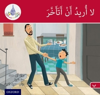 The Arabic Club Readers: Red B: I don't