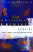 Dictionary of Chinese Symbols