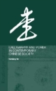 Calligraphy and Power in Contemporary Ch
