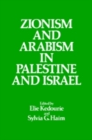 Zionism and Arabism in Palestine and Isr