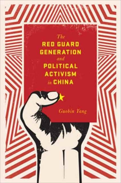 The Red Guard Generation and Political A