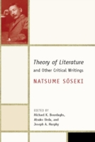 Theory of Literature and Other Critical