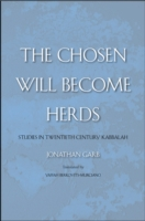 Chosen Will Become Herds