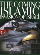 Coming Islamic Invasion of Israel