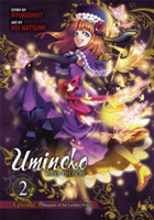 Umineko WHEN THEY CRY Episode 3: Banquet
