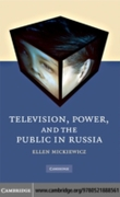 Television, Power, and the Public in Rus