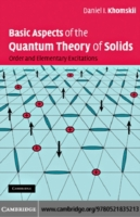 Basic Aspects of the Quantum Theory of S