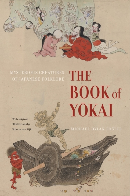 The Book of Yokai