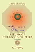 Return of the Blood Drippers