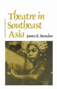 Theatre in Southeast Asia