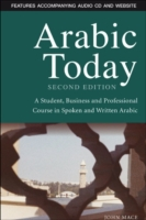 Arabic Today: A Student, Business and Pr