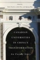 Canadian Universities in China's Transfo