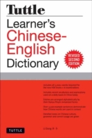 Tuttle Learner's Chinese-English Diction