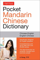 Tuttle Pocket Mandarin Chinese Dictionar
