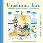 Urashima Taro and Other Japanese Childre