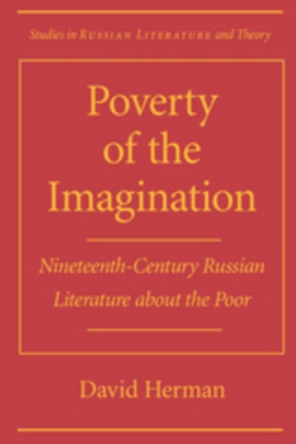 Poverty of the Imagination