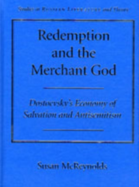 Redemption and the Merchant God