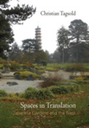 Spaces in Translation