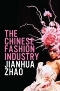 Chinese Fashion Industry