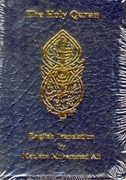 English Translation of the Holy Quran St