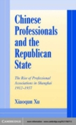 Chinese Professionals and the Republican