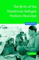 Birth of the Palestinian Refugee Problem