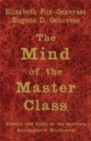 Mind of the Master Class