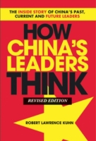How China's Leaders Think