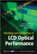 Modeling and Optimization of LCD Optical