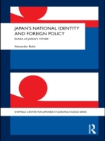 Japan's National Identity and Foreign Po