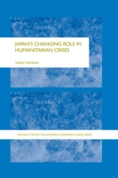 Japan's Changing Role in Humanitarian Cr