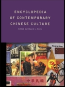 Encyclopedia of Contemporary Chinese Cul