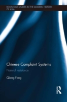 Chinese Complaint Systems