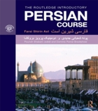 Routledge Introductory Persian Course