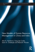 New Models of Human Resource Management