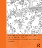 Ancient Chinese Encyclopedia of Technolo