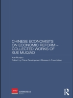 Chinese Economists on Economic Reform -