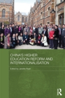 China's Higher Education Reform and Inte