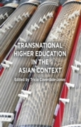 Transnational Higher Education in the As